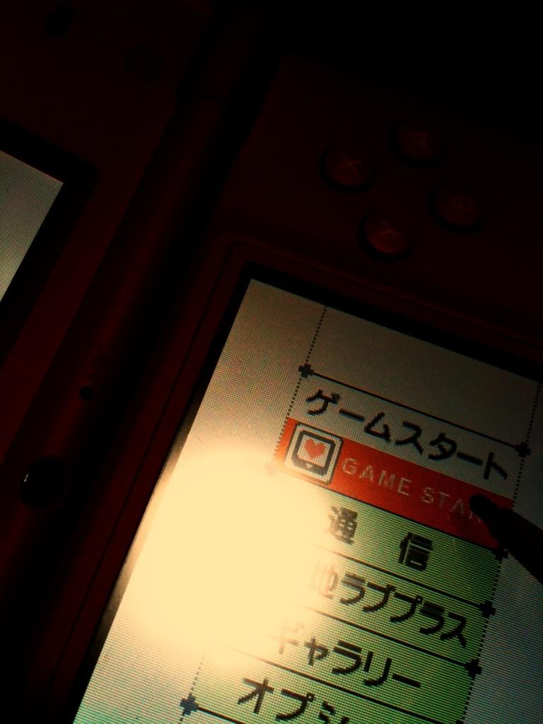 20100625014250