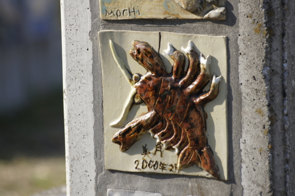 f:id:goldhead:20110228012910j:image