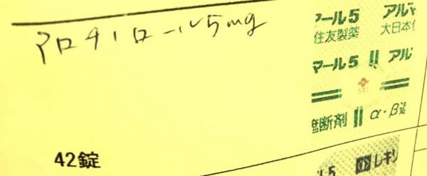 f:id:goldhead:20121029122711j:image:w400