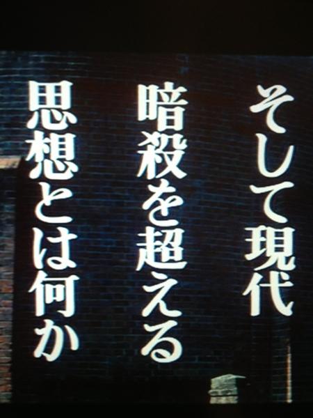 f:id:goldhead:20121108215437j:image:left:w300