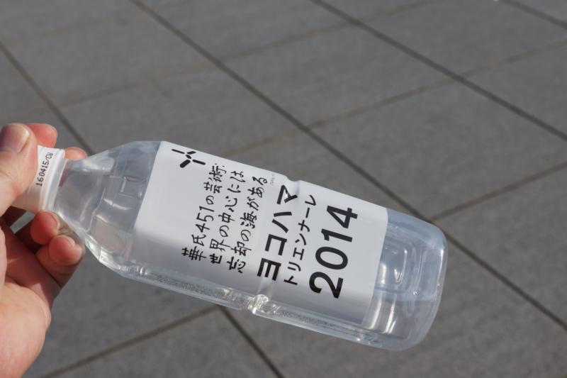 20140923191149