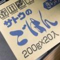 20170218203505