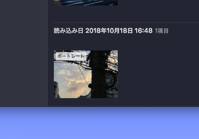 20181019151926