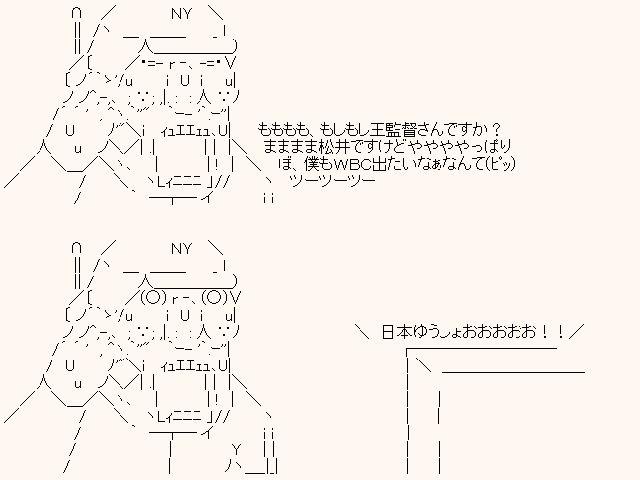 f:id:goldkintama:20170323044452j:plain