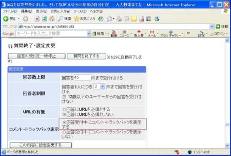 f:id:goldwell:20110128224617j:image