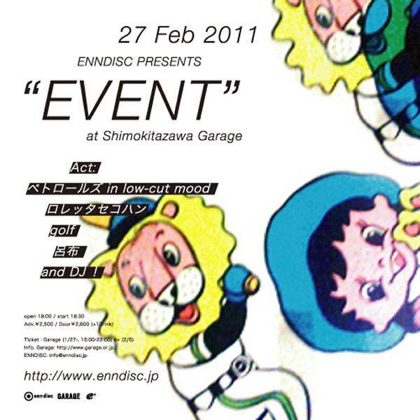 enn disc event