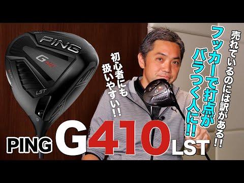 f:id:golf-ranking:20210914085049j:plain