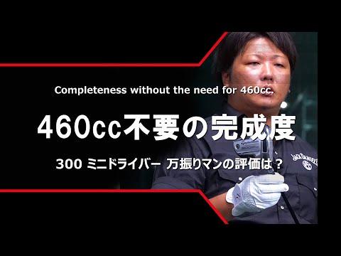 f:id:golf-ranking:20210914085149j:plain