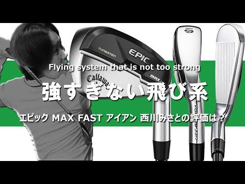 f:id:golf-ranking:20210914152700j:plain