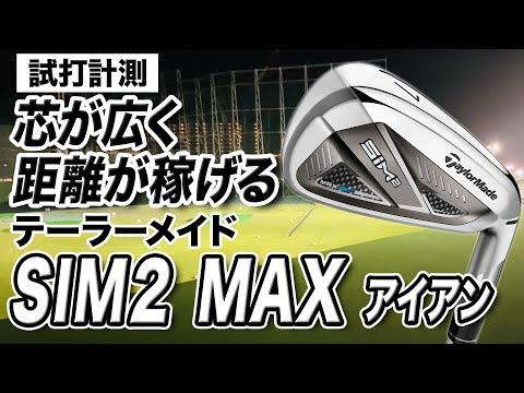 f:id:golf-ranking:20210914152740j:plain