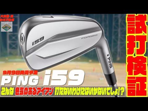 f:id:golf-ranking:20210917084315j:plain
