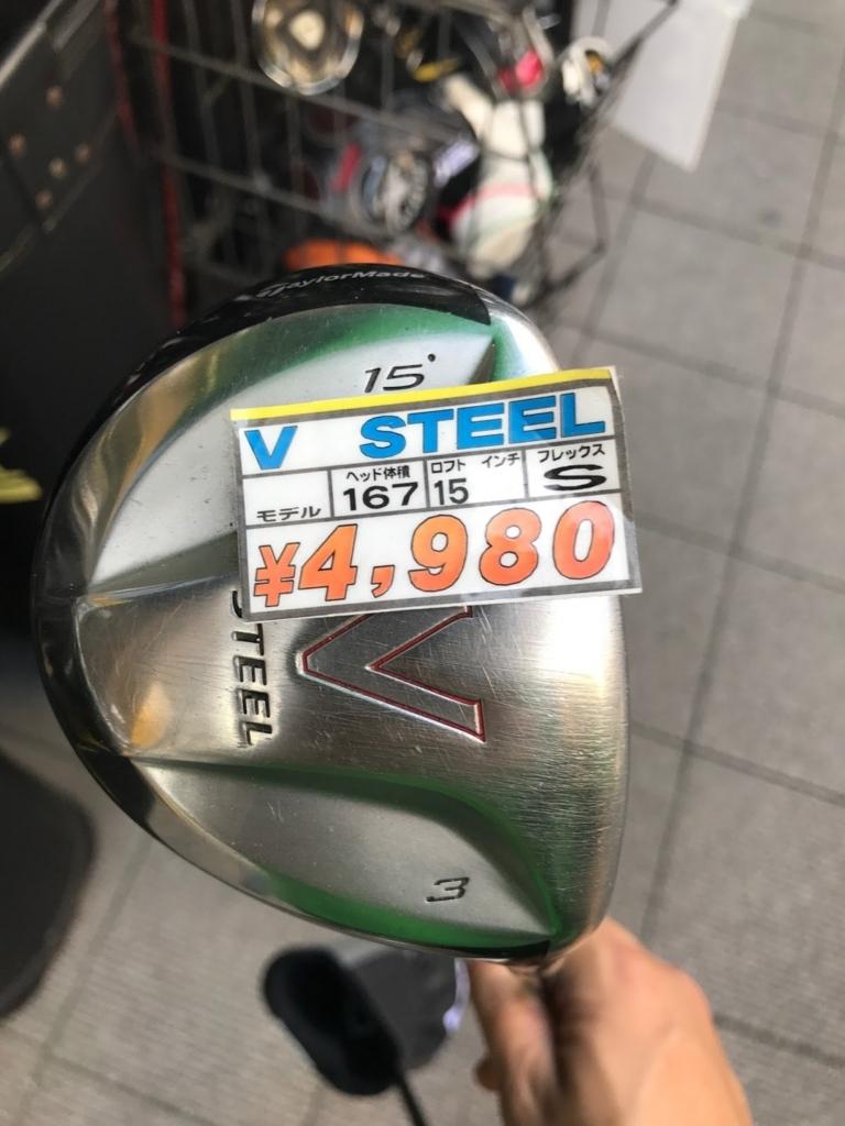 f:id:golf103:20180108032959j:plain