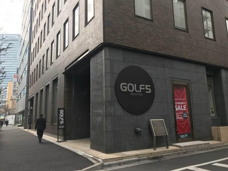 f:id:golf103:20180122203240j:plain