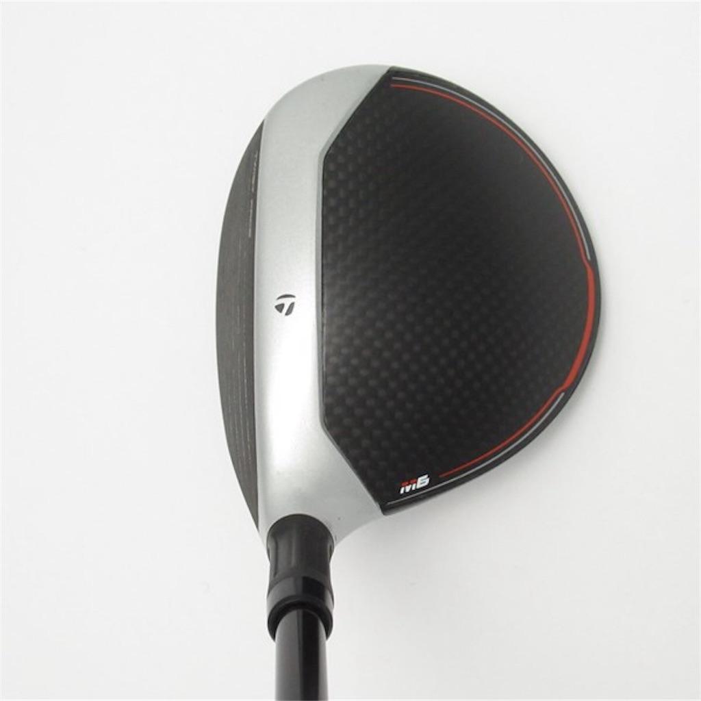 f:id:golf103:20191128232117j:image