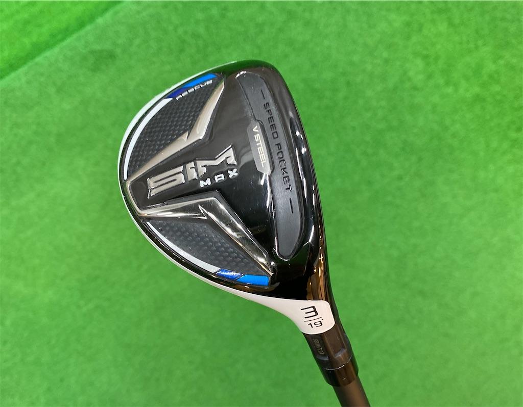 f:id:golf103:20200219181437j:image
