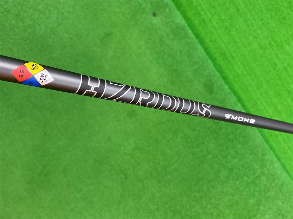 f:id:golf103:20200219181447j:image