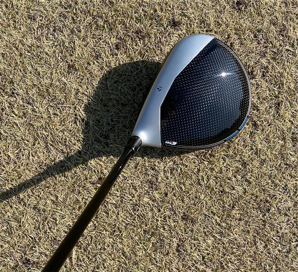 f:id:golf103:20200303171100j:plain