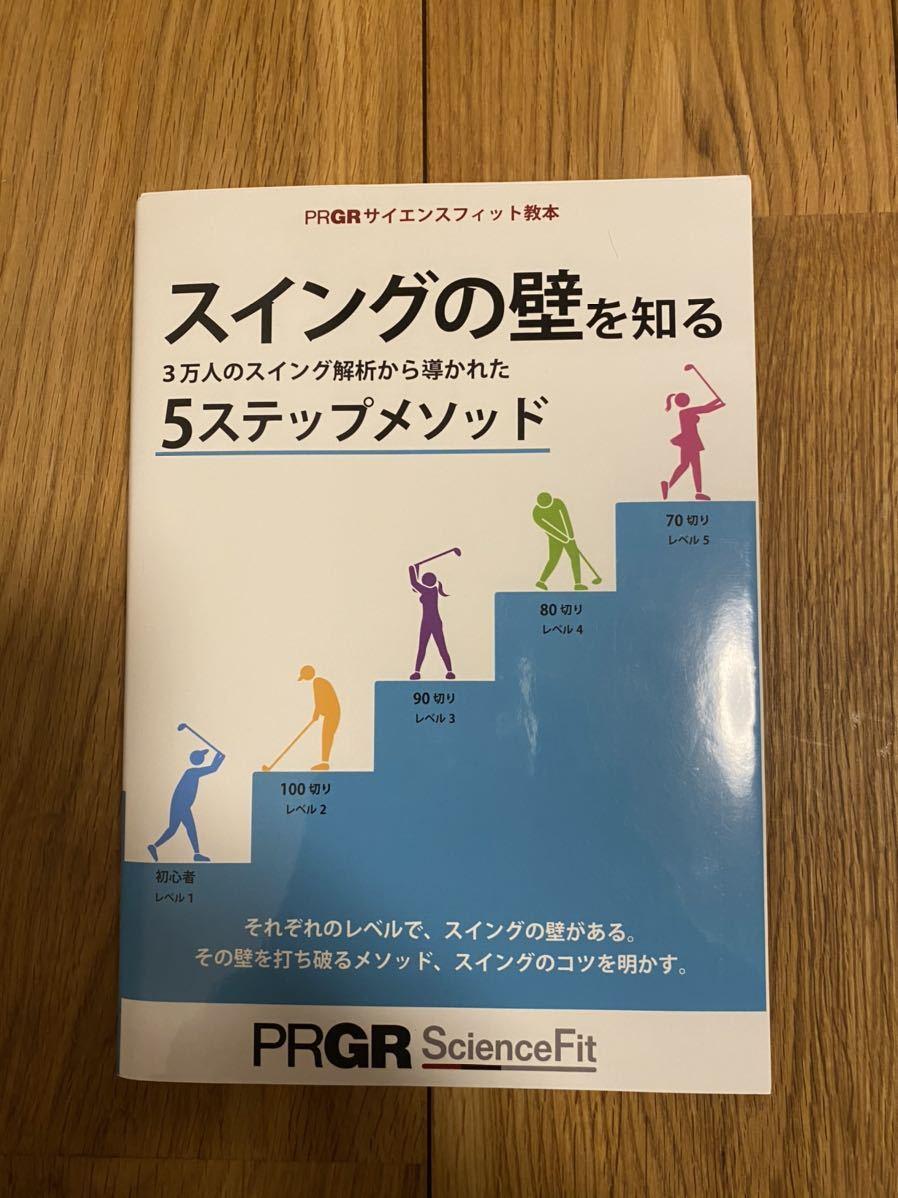f:id:golf103:20200304123337j:plain