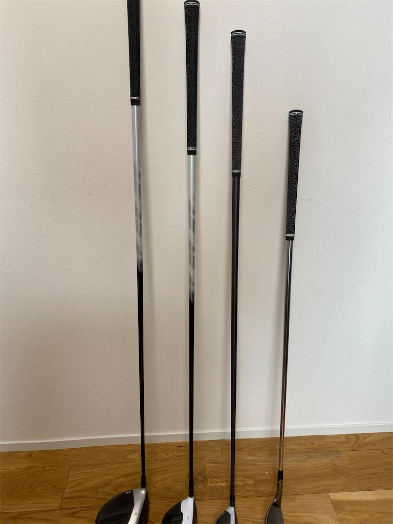 f:id:golf103:20200526112847j:image
