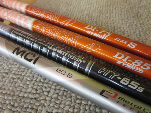 f:id:golf103:20200714061546j:plain