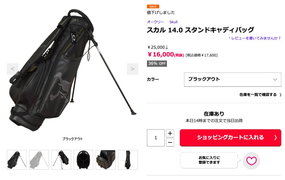 f:id:golf103:20200716065943p:plain
