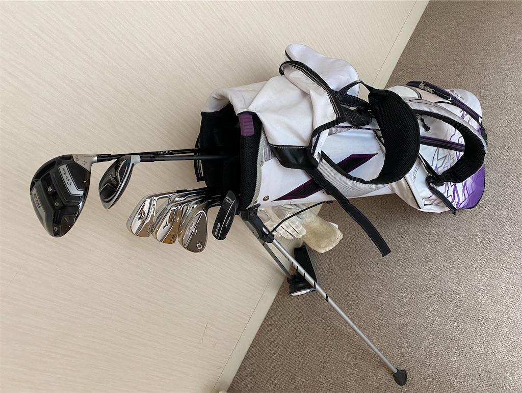 f:id:golf103:20200716090454j:plain