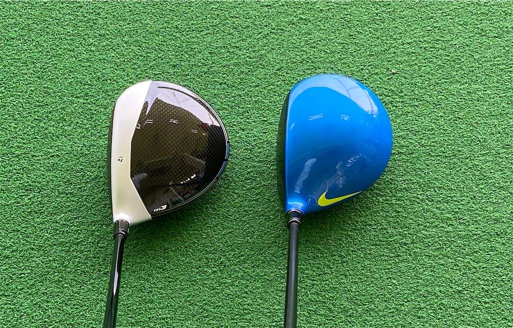f:id:golf103:20200805124440j:plain