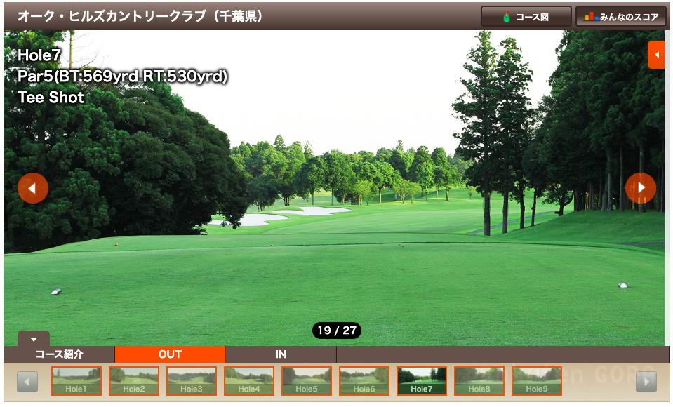 f:id:golf103:20200814172344p:plain