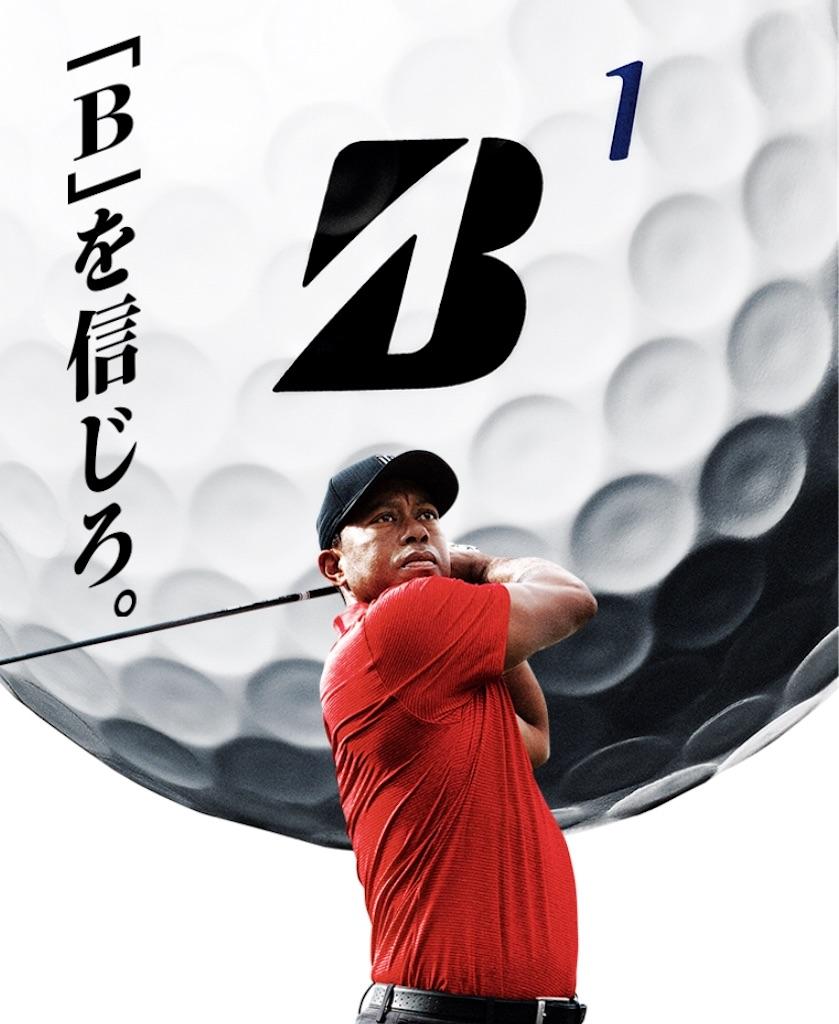 f:id:golf103:20200819190240j:plain