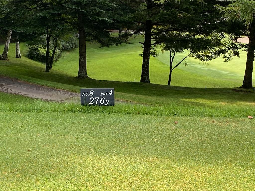 f:id:golf103:20200823162658j:plain
