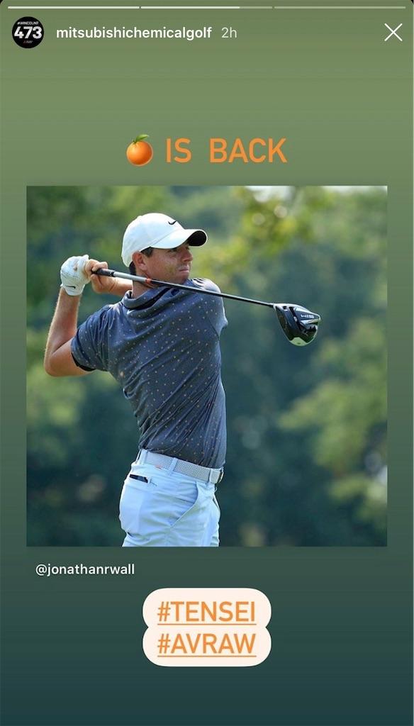 f:id:golf103:20200828091302j:plain