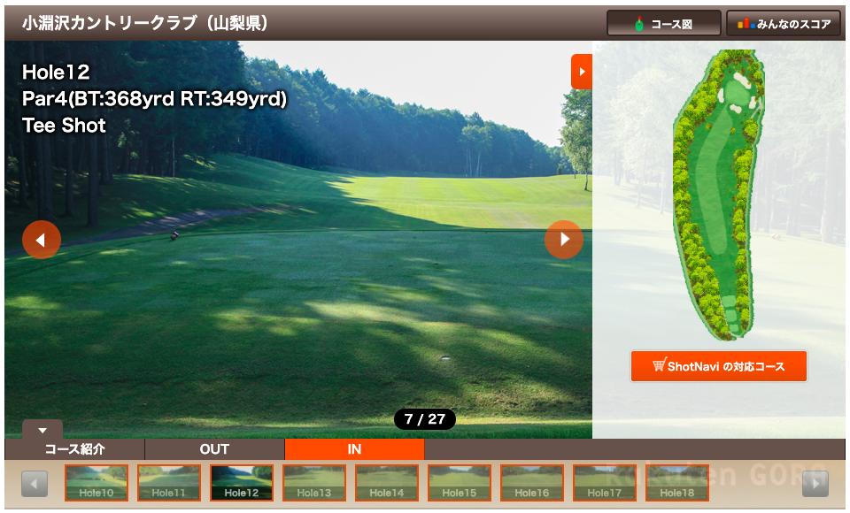 f:id:golf103:20200829170232p:plain