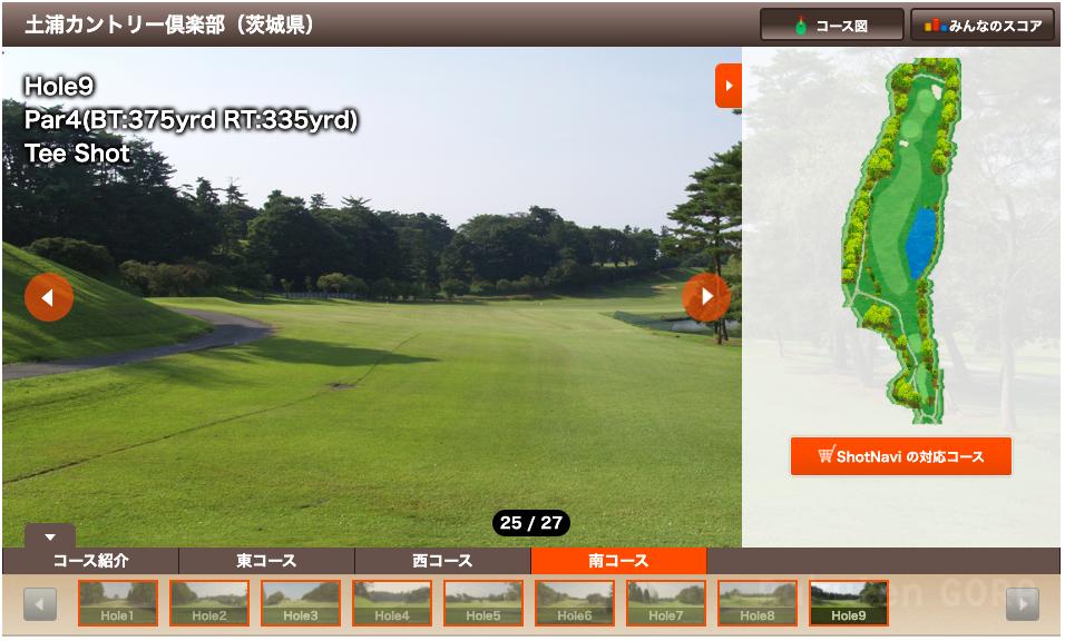 f:id:golf103:20200829170502p:plain