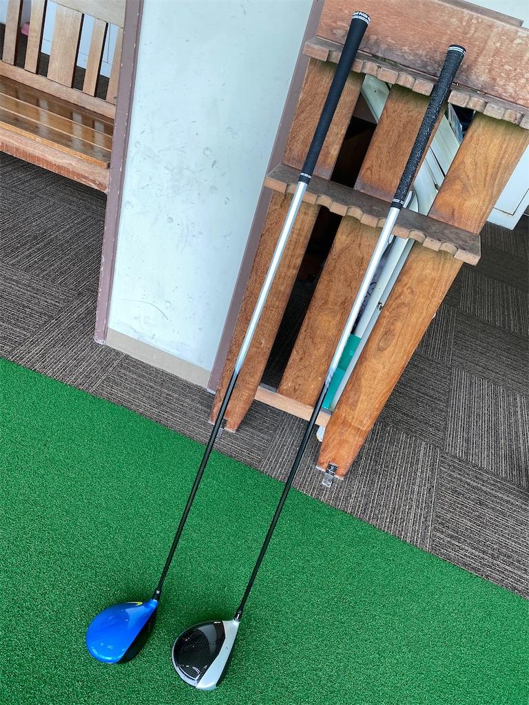 f:id:golf103:20200901132253j:plain