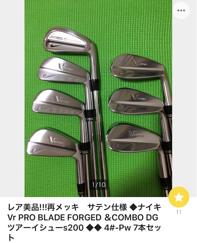 f:id:golf103:20200917145352j:plain