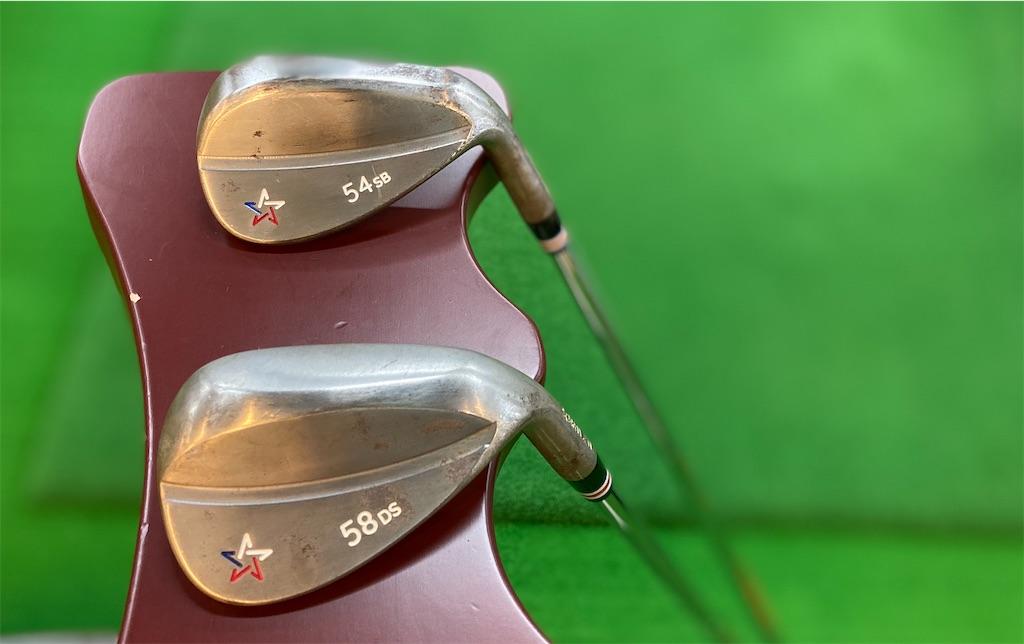 f:id:golf103:20201013151017j:plain
