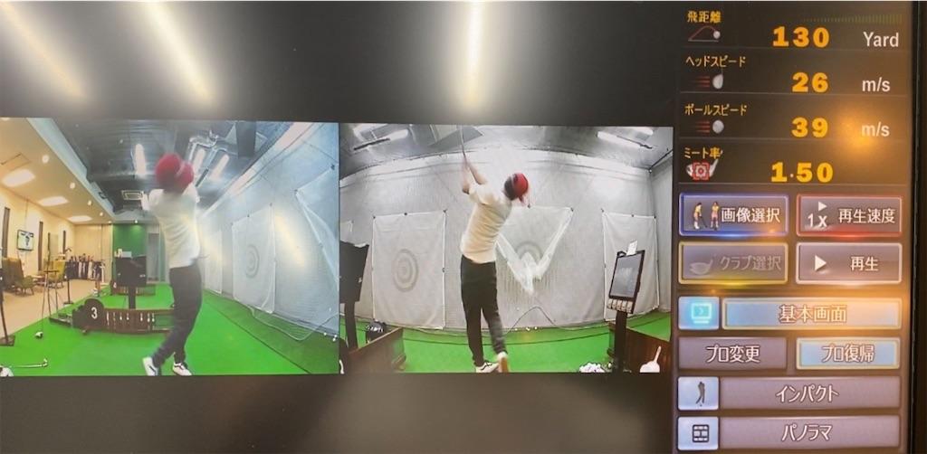 f:id:golf103:20201021125346j:plain