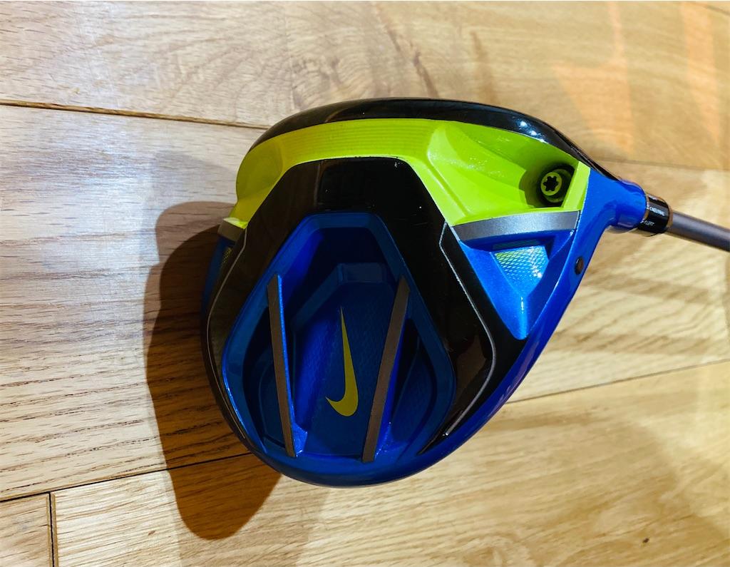 f:id:golf103:20201119165957j:plain
