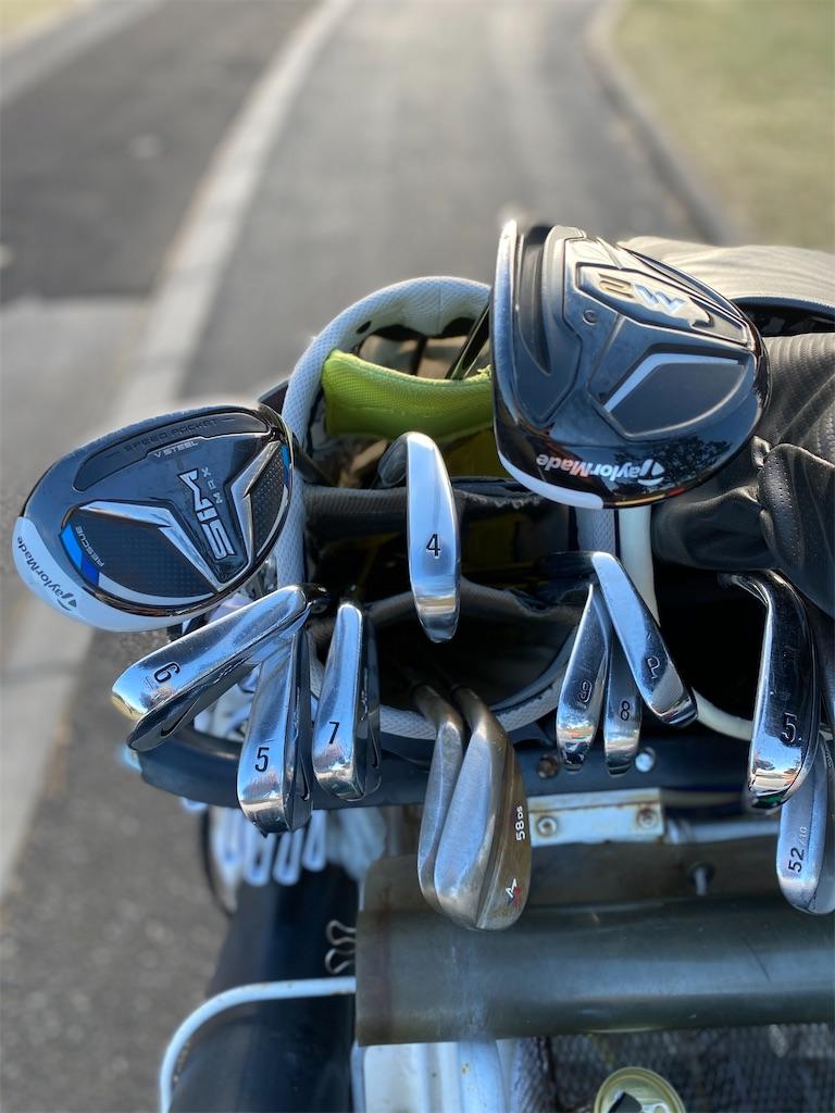 f:id:golf103:20201130163944j:plain