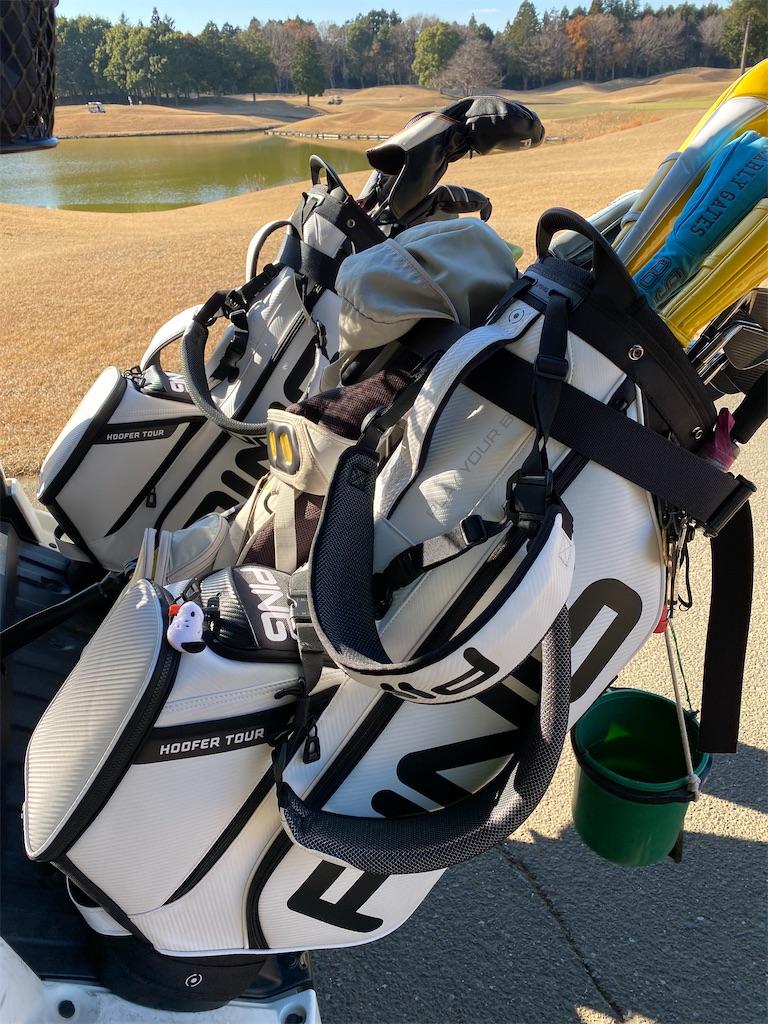 f:id:golf103:20201221173030j:plain