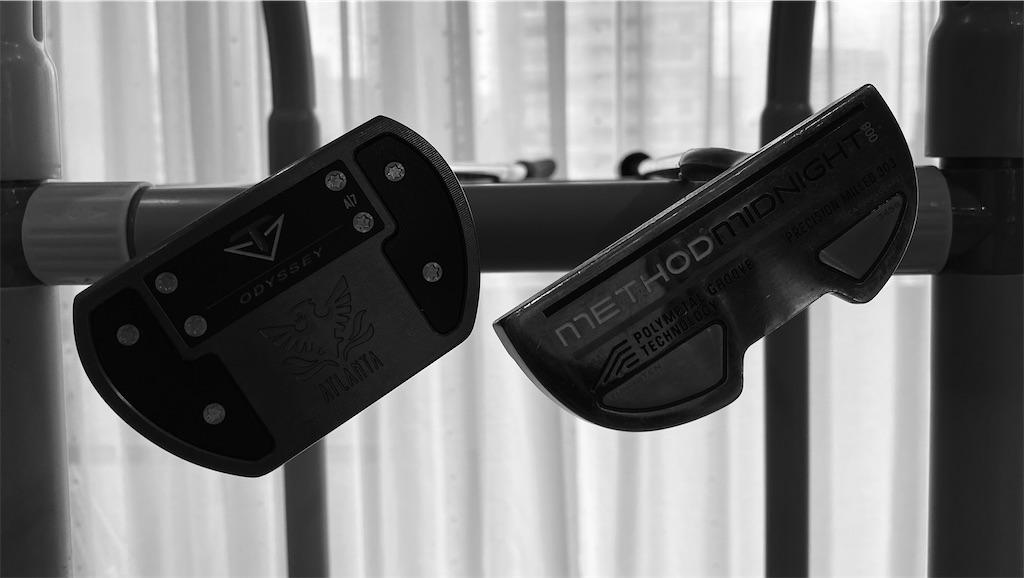 f:id:golf103:20201224110058j:plain