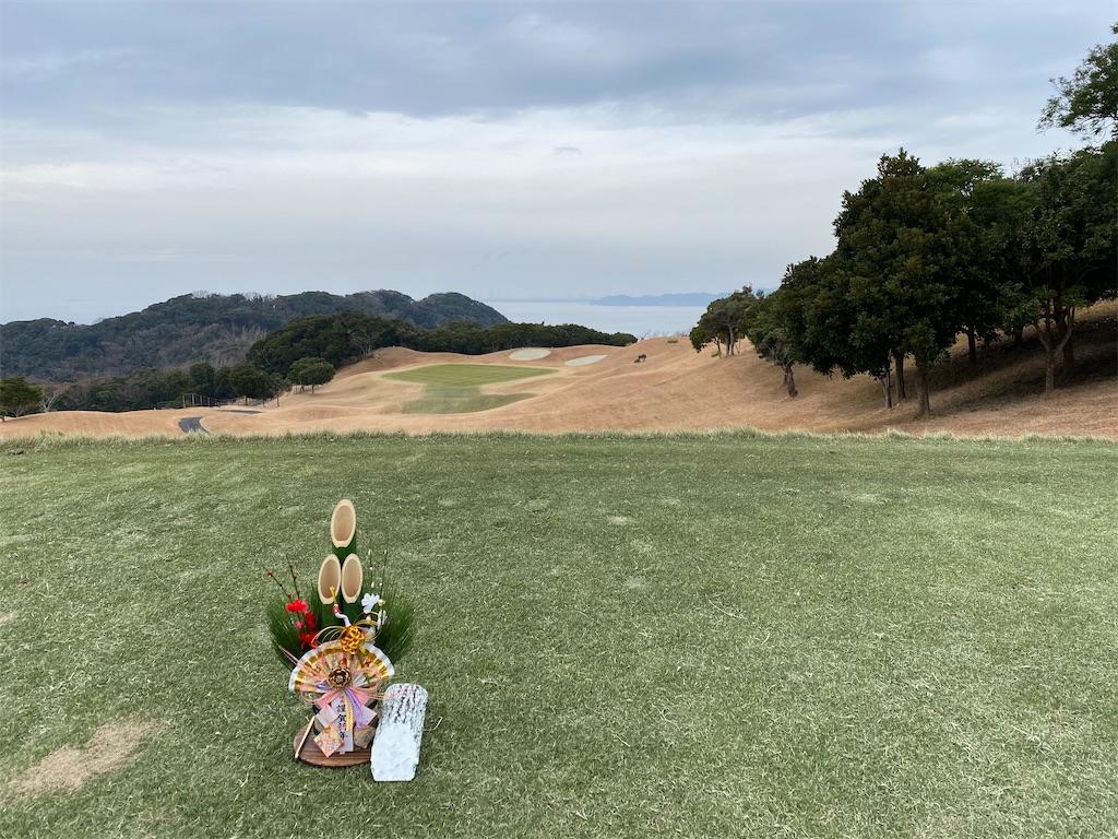 f:id:golf103:20201228163217j:plain