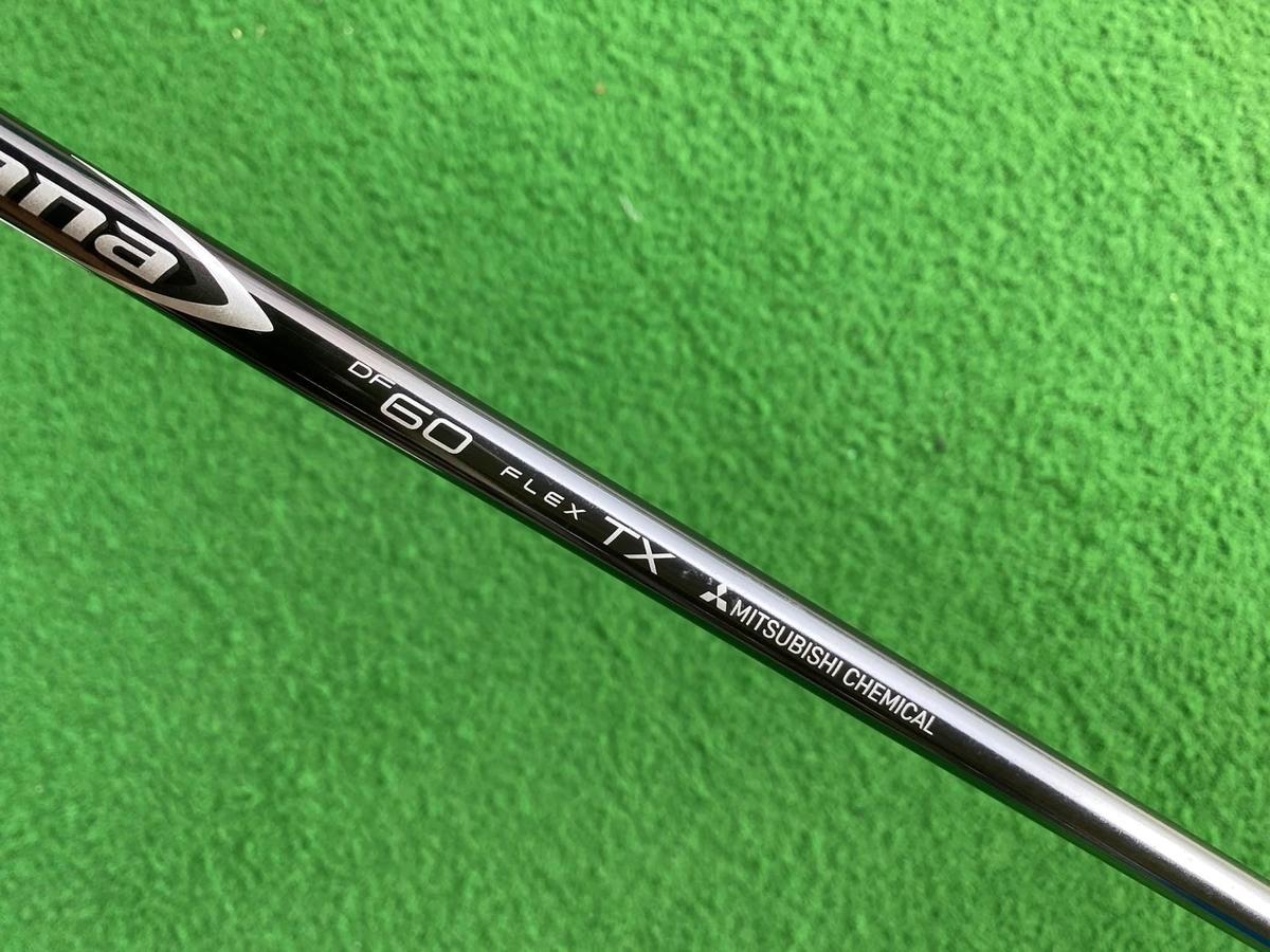 f:id:golf103:20210709061145j:plain