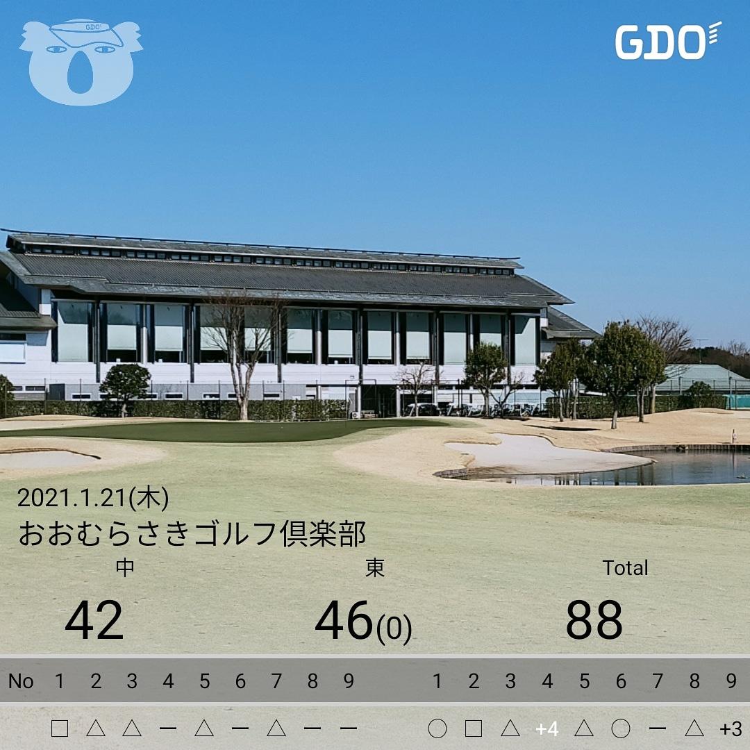 f:id:golf_shiro:20210122094240j:plain