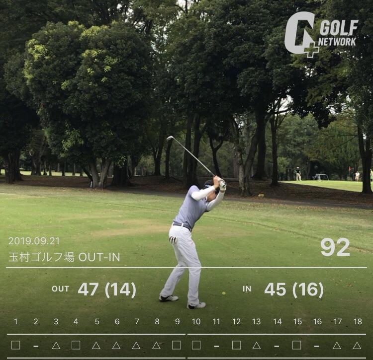f:id:golfboy:20190921201415j:plain
