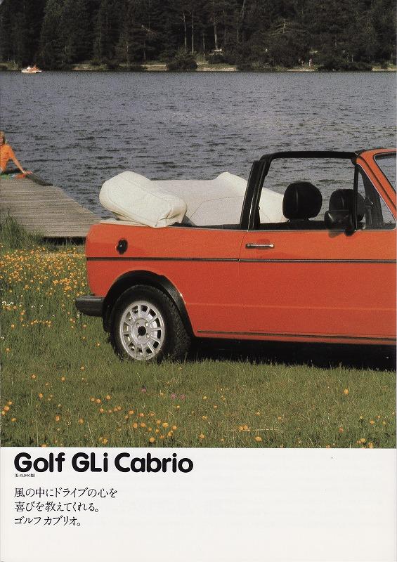 f:id:golfcatalog:20190217095255j:plain