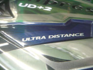 ULTRA DISTANCE