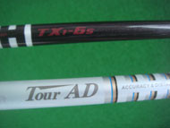 TX1-6&TourAD M2-V
