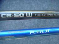 Xフレックス