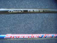 CB-50W&Speeder757